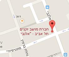 חברת מושב זקנים אלנבי תל אביב