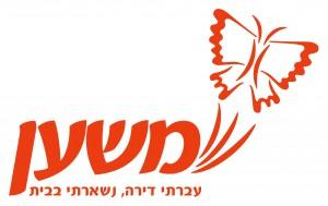משען לוגו